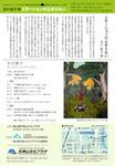 201511yoshiyuki02.jpg