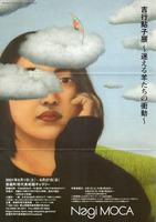 ayuko2021moca-1.jpg