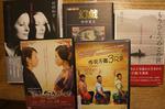 books_dvds_201307.jpg