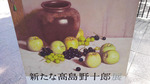 fukuoka201911b.jpg