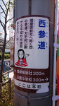 honmachi_1268.JPG