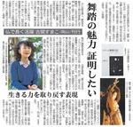 koseki_sanyo201806.jpg