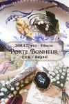 porte_bonheur2016b.jpg