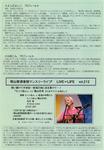 yoshiko201812_02.jpg